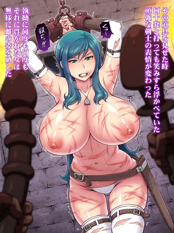 【吐けば楽になるゾ】敵に捕まって拷問を受けてる二次リョナ画像【2】