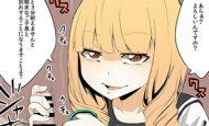 【阿部定】ハサミ等でちんちんを切ろうとしてる女の子の二次エロ画像【( ◜◡̅)っ✂╰⋃╯】