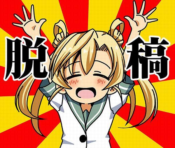 【艦これ】阿武隈(あぶくま)のエロ画像【艦隊これくしょん】【74】