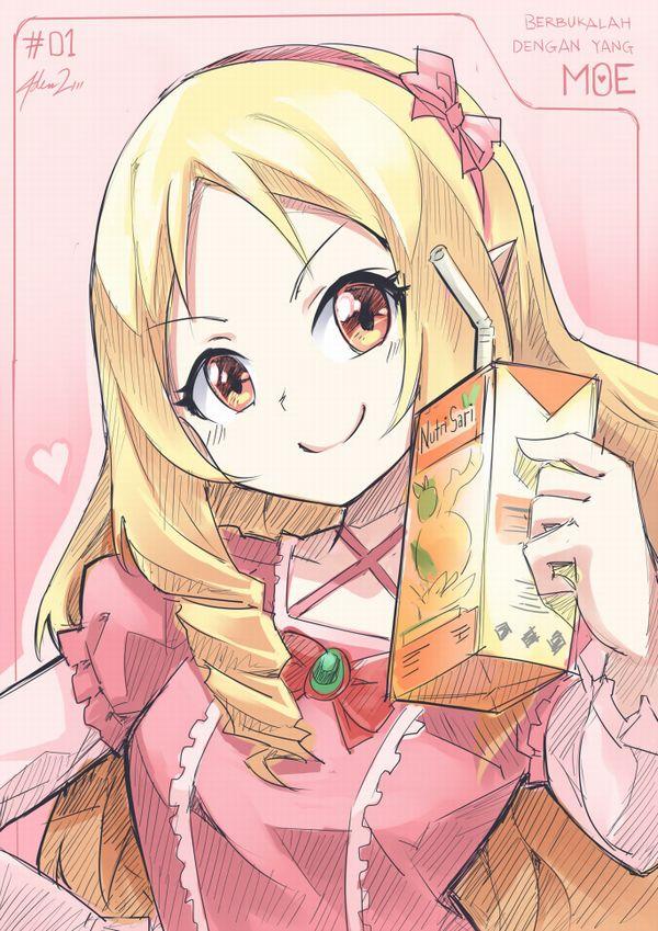 【量が少ない(切実)】紙パックのちっちゃいジュース飲んでる女子たちの二次画像【32】