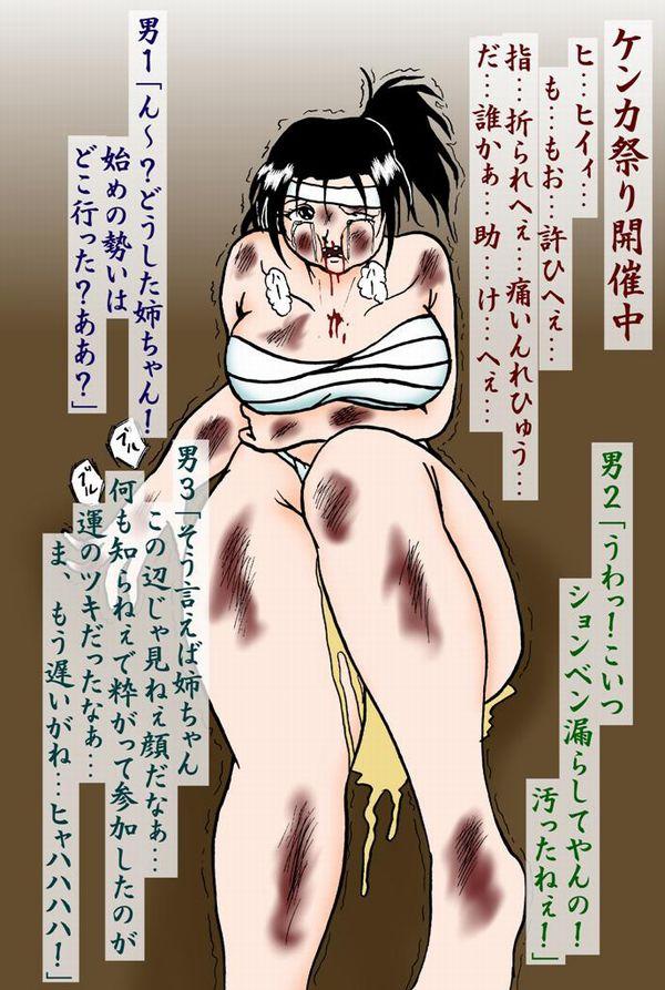【更なる火種】凄惨な暴行を受けて失禁してる女子の二次リョナ画像【19】
