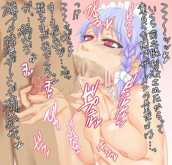 【直腸検診】女の子に前立腺責めされてヒイヒイ言わされてる男子達の二次エロ画像【7】