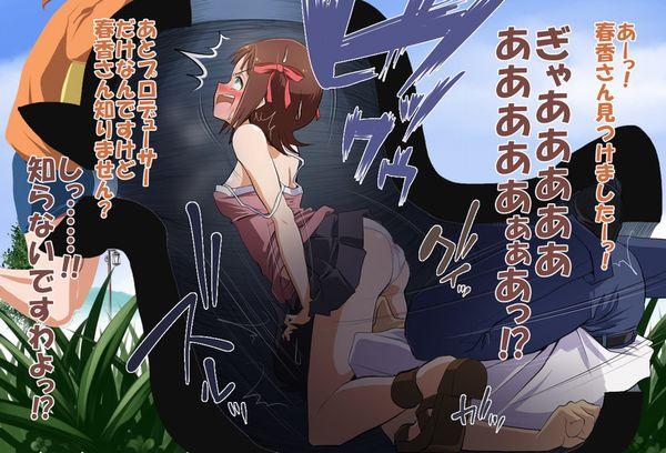 【匂いフェチ好み】着衣顔面騎乗の二次エロ画像【20】