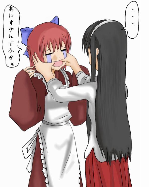 【シチュ色々】泣いてる女の子達のセリフ付二次エロ画像【31】