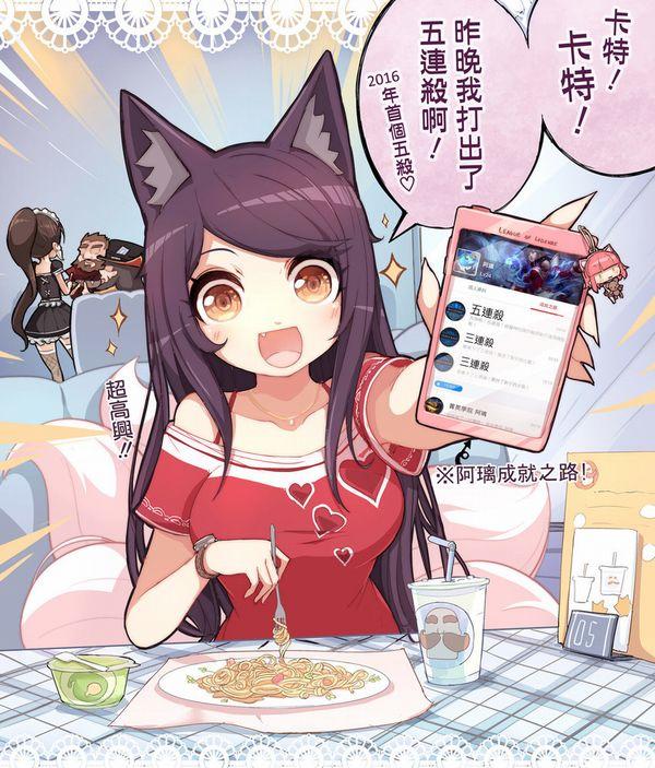 【LOL】Annie(アニー)のエロ画像【リーグ・オブ・レジェンド】【30】