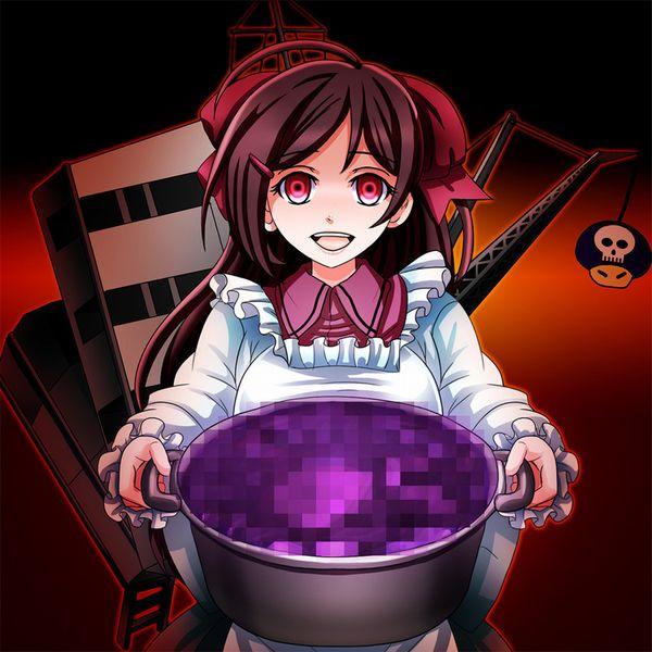 【屍だ】毒物を扱うのが得意そうな女子達の二次画像【1】