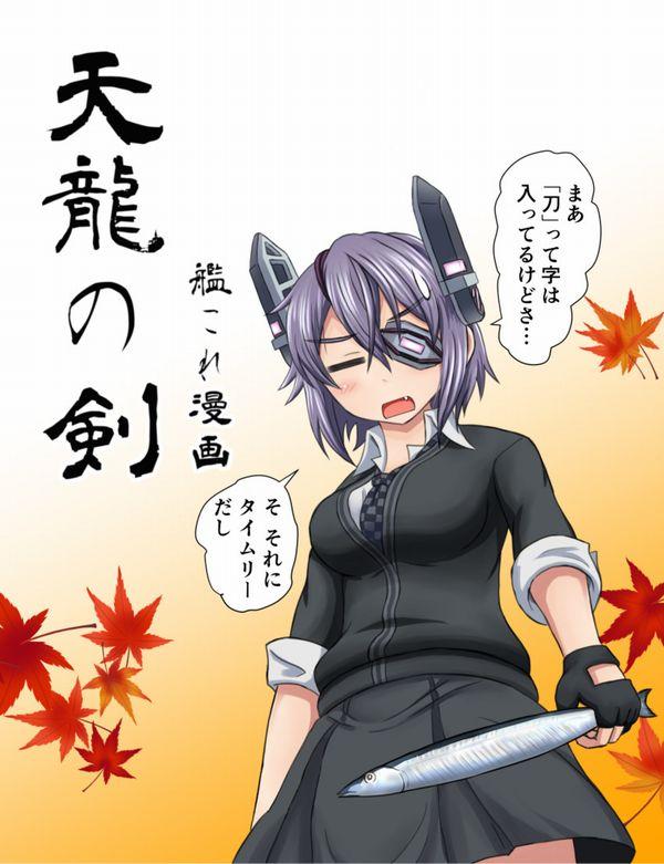 【秋刀魚】秋を感じるサンマと美少女の二次画像【28】