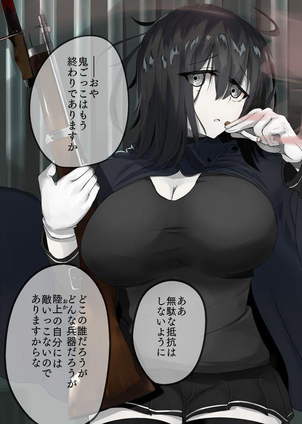 【艦これ】あきつ丸(あきつまる)のエロ画像【艦隊これくしょん】【52】
