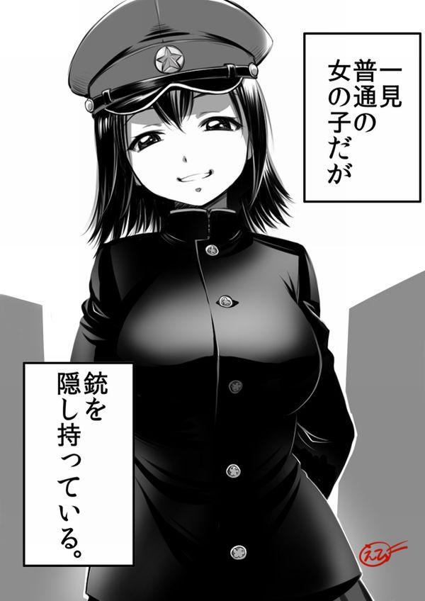 【艦これ】あきつ丸(あきつまる)のエロ画像【艦隊これくしょん】【55】