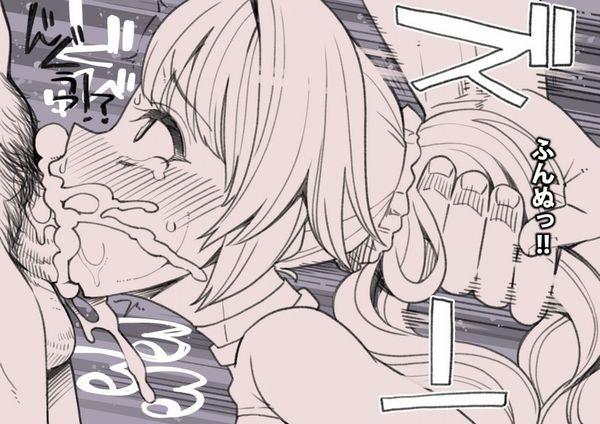 【飲みきれませんでした】口内射精されたザーメンが口からこぼれてる二次エロ画像【30】