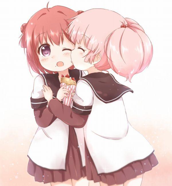 【ブチャラティ!?】顔を舐められてる女子達の二次エロ画像【36】