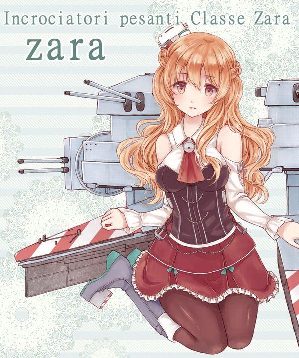 【艦これ】ザラ(Zara)のエロ画像【艦隊これくしょん】【72】