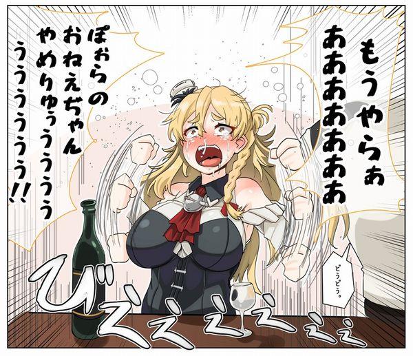 【艦これ】ザラ(Zara)のエロ画像【艦隊これくしょん】【80】