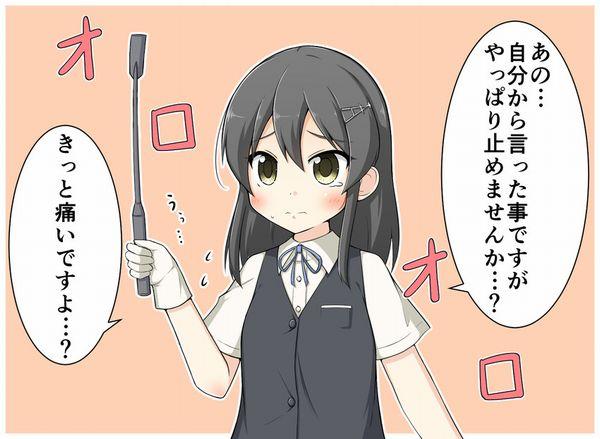 【艦これ】親潮(おやしお)のエロ画像【艦隊これくしょん】【80】