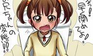 【お互い気まずい】トイレをいきなり開けられて慌てる女子達の二次エロ画像