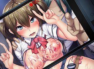 【二次】レイプされてる女子高生のエロ画像