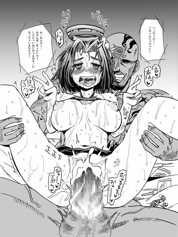 【注射よりはマシ?】何かのクスリを経口摂取してキマってる女子達の二次エロ画像【18】