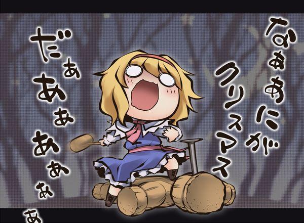【人を呪わば穴2つだけど】藁人形を手にした女の子の二次画像【穴は一つしかないから】【8】