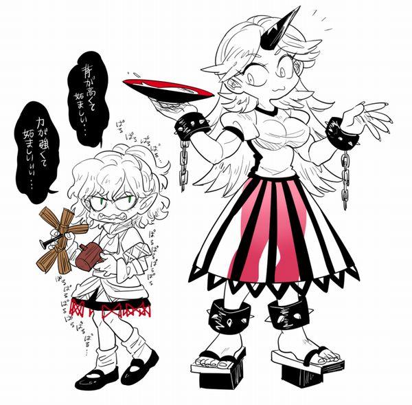 【人を呪わば穴2つだけど】藁人形を手にした女の子の二次画像【穴は一つしかないから】【24】