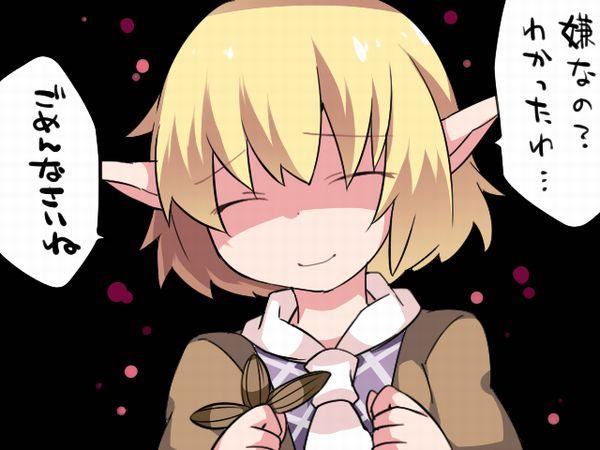 【人を呪わば穴2つだけど】藁人形を手にした女の子の二次画像【穴は一つしかないから】【38】