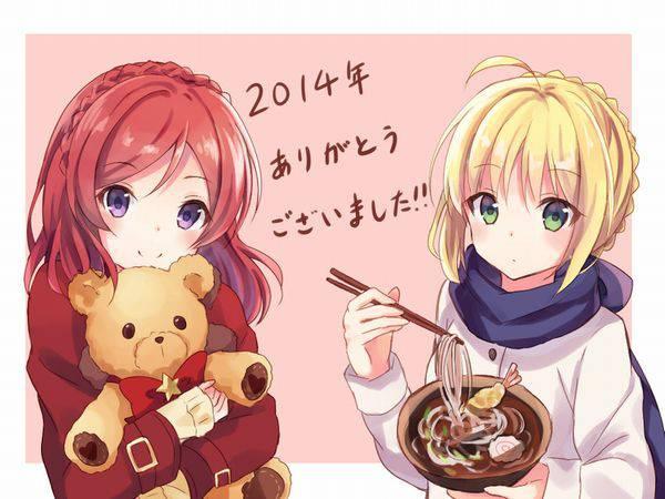 【大晦日】年越しそばを食べてる女の子達の二次画像【19】