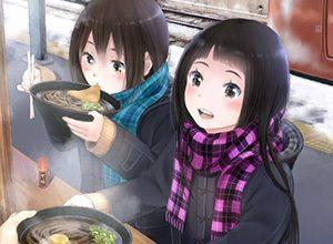 【大晦日】年越しそばを食べてる女の子達の二次画像