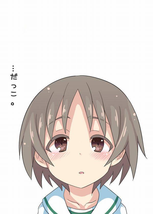 【ガルパン】丸山紗希(まるやまさき)のエロ画像【ガールズ&パンツァー】【11】
