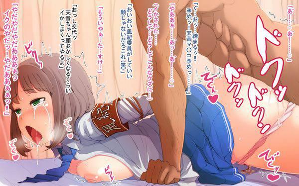 【歓喜の涙編】泣きながらセックスしてる二次エロ画像【25】