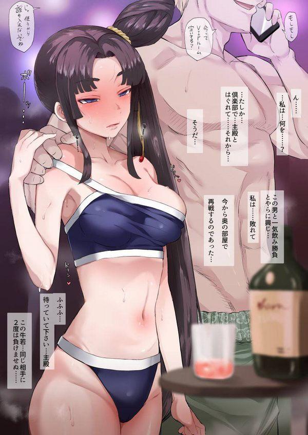 【チャラい大学生の日常】酔い潰されてヤられちゃった女子達の二次エロ画像【2】