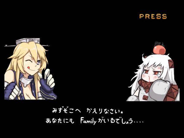 【艦これ】北方棲姫(ほっぽうせいき)のエロ画像【艦隊これくしょん】【80】