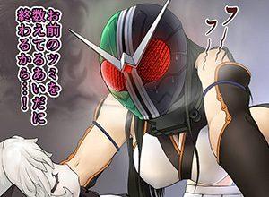 【艦これ】北方棲姫(ほっぽうせいき)のエロ画像【艦隊これくしょん】