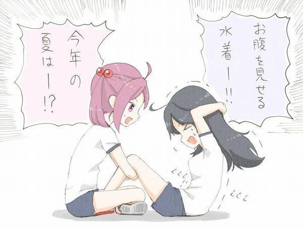 【ワンダーコア買わなきゃ】腹筋する女子達の二次エロ画像【24】