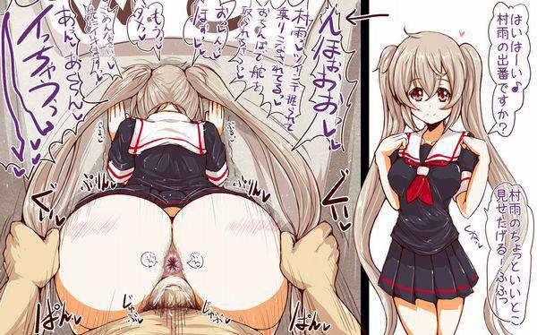 【アナルの皺が気になる】肛門が見えるアングルでの後背位セックス二次エロ画像【12】