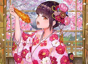 【フジヤマ】天ぷらと女の子の二次画像【アキハバラ】