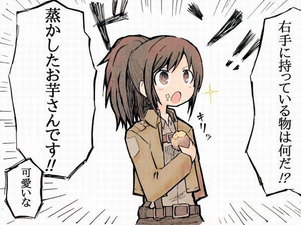 【進撃の巨人】サシャ・ブラウスのエロ画像と、芋とか食ってる画像【24】