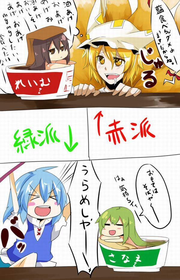 【マルちゃん】赤いきつねと緑のたぬきと美少女の二次画像【10】