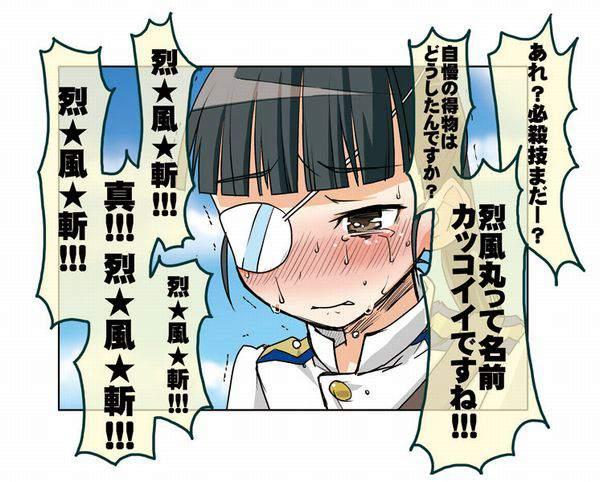【ストライクウィッチーズ】坂本美緒(さかもとみお)のエロ画像【50】