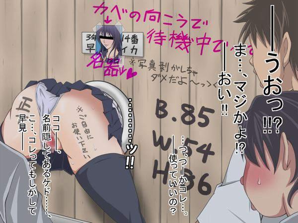 【トイレは綺麗に】滅茶苦茶にヤられまくった後の壁尻エロ画像【27】