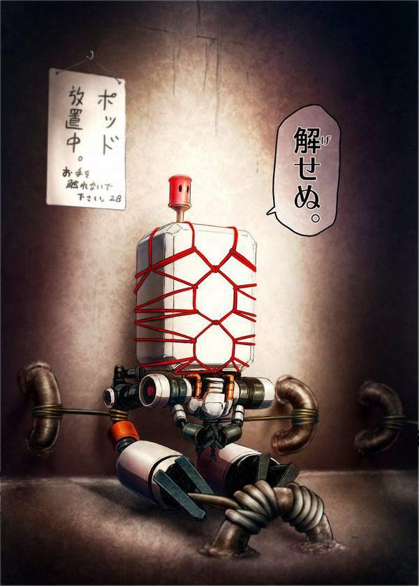 【日本の匠】縄目が芸術的な亀甲縛りの二次エロ画像【40】