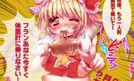【ギャートルズ的な】マンガ肉食ってる女子達の二次画像
