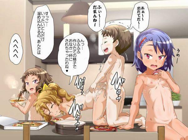 【暑いから】全裸でご飯食べてる二次エロ画像【7】
