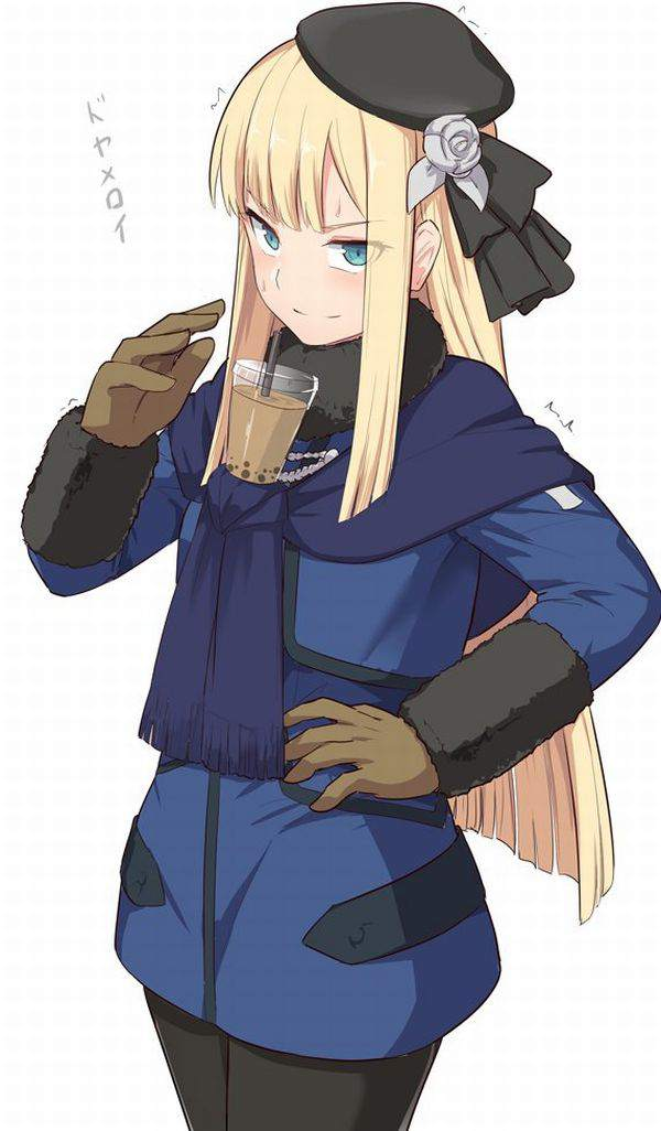 【Fate/GrandOrder】ライネス・エルメロイ・アーチゾルテ(司馬懿)のエロ画像【20】