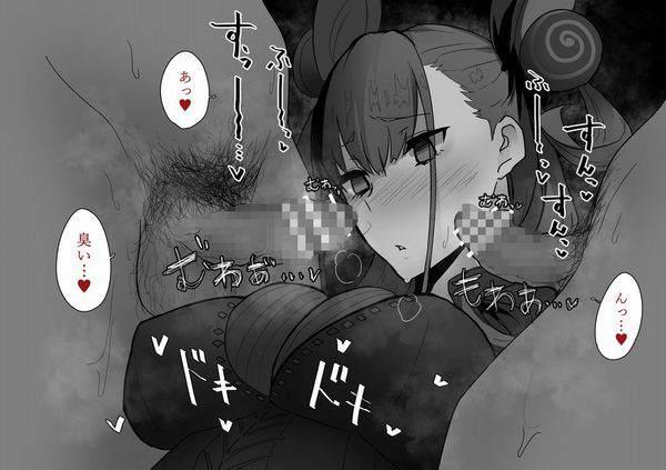 【Fate/GrandOrder】紫式部(むらさきしきぶ)のエロ画像【19】