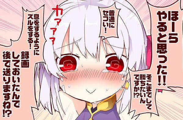 【Fate/GrandOrder】カーマのエロ画像【50】