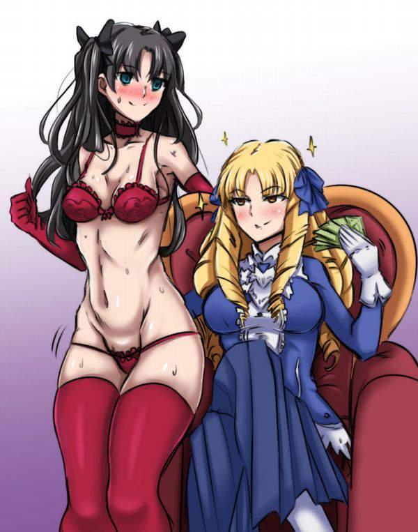 【プリズマ☆イリヤ】アストライア(ルヴィアゼリッタ・エーデルフェルト)のエロ画像【Fate/Grand Order】【18】