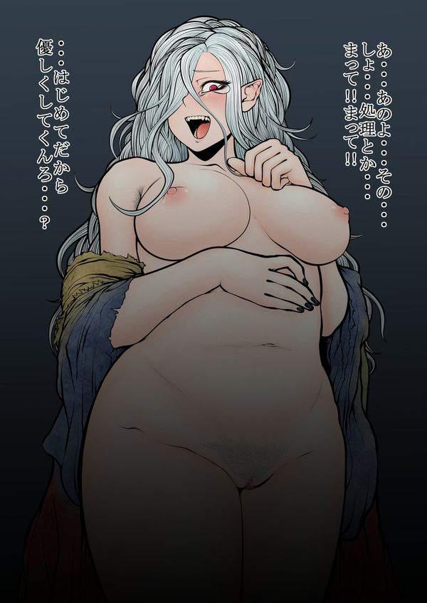 【東方】坂田ネムノのエロ画像【5】