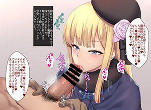 【Fate/GrandOrder】ライネス・エルメロイ・アーチゾルテ(司馬懿)のエロ画像