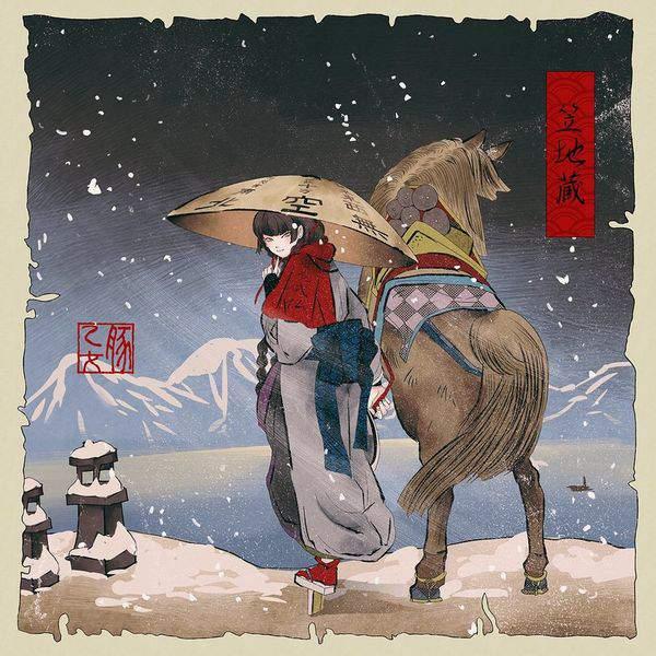 【東方】矢田寺成美(やたでらなるみ)のエロ画像【24】