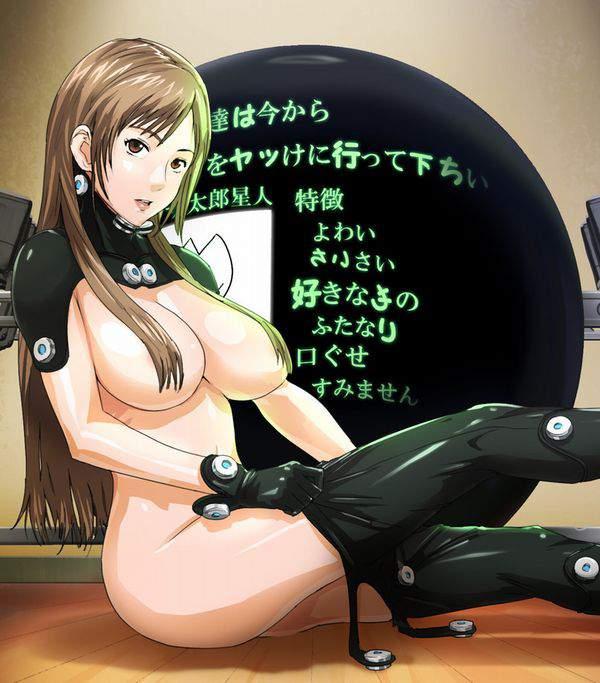 【くだちい】GANTZ(がんつ)のエロ画像【38】
