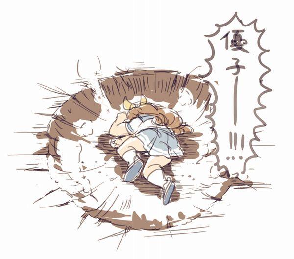 【きえろぶっとばされんうちにな】ヤムチャポーズで死んでる女子達の二次画像【17】